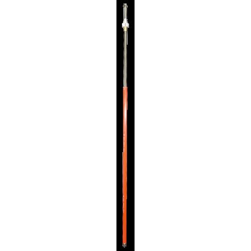 Rallonge de lance télescopique, 120 – 230cm
